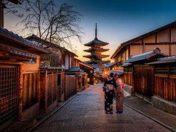 Giappone strada tradizionale